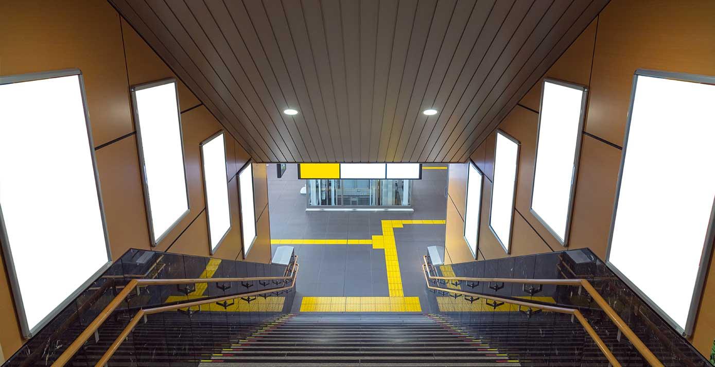 駅看板イメージ